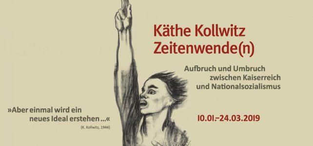 Nie wieder Krieg! – 9.1 besucht das Käthe-Kollwitz Museum in Köln